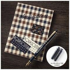 アマゾンで雑誌のMonoMaster(モノマスター)2018年11月号を買うと、「アクアスキュータム」の高級万年筆&本格ノートが付いてくる。9/22~。