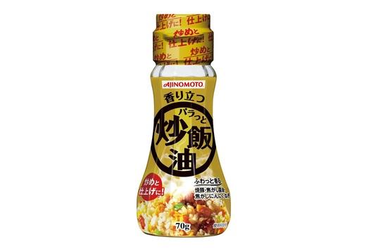 buzzlifeで「AJINOMOTO 香り立つパラっと炒飯油」「香り立つ花椒油」抽選で2000名に当たる。~10/8。