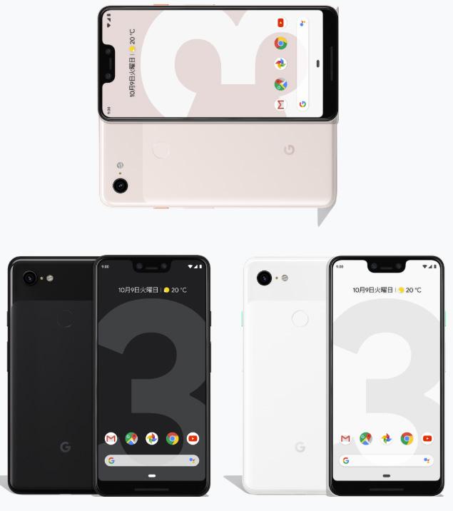 Google Pixel3/3XLが正式発表へ。5.5型2160×1080px/SD845/RAM4GB/ROM64・128GB/2915mAh/IPX8/Felica搭載で9.5万円から。ドコモ予約は10/19(金)10時~。