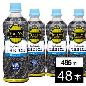 サンプル百貨店で「伊藤園 TULLY'S COFFEE Triple taste THE ICE 485ml」が7776円⇒1915円。1本40円。
