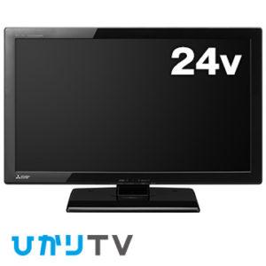 ひかりTVショッピングで20倍のリンクはこちら。10倍もあり。d払いで+20倍で合計4割引。~10/23。