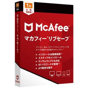 ひかりTVショッピングでマカフィーリブセーフ 1年版が実質マイナス275円。買えば買うほど儲かるワロタ。