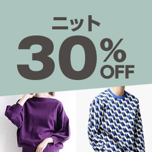 Yahoo!ショッピングで1万円以下でニット、セーター20%OFFクーポンを配布中。本日限定。