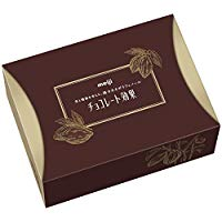 アマゾンで明治 チョコレート効果 各種が10%~50%OFFクーポンを配信中。