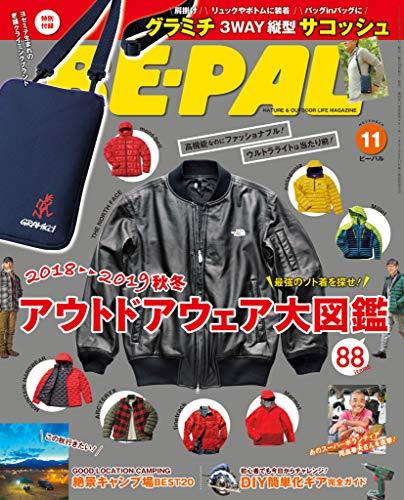アマゾンで雑誌のBE-PAL(ビーパル) 2018年 11 月号を買うと、グラミチの3wayサコッシュが付録で付いてくる。10/9~。