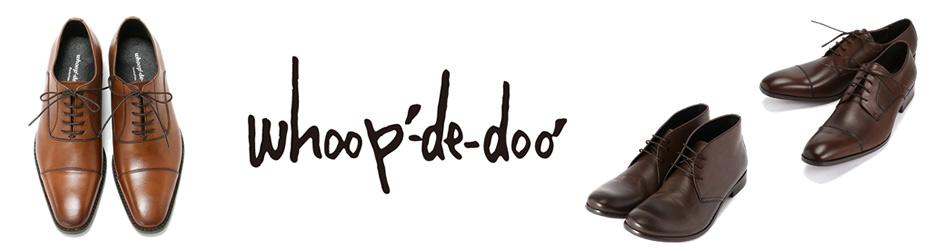 楽天スーパーDEALでイキったトンガリ靴whoop-de-doo(フープディドゥ)がポイント数十倍でセール中。