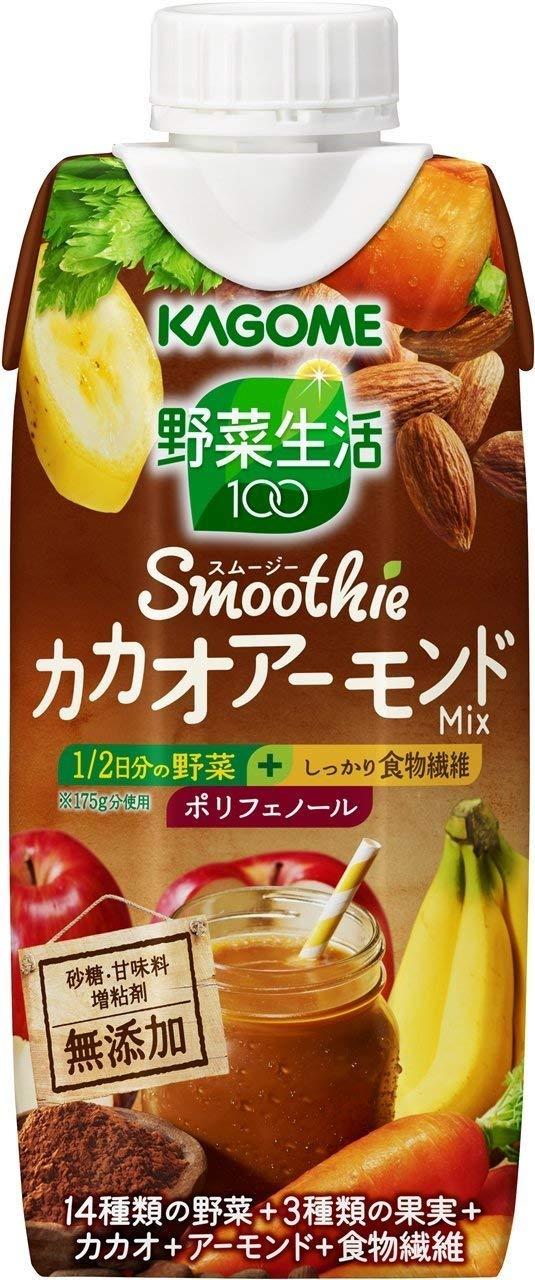 アマゾンで【カゴメ】野菜生活100Smoothie カカオアーモンドMIX (330ml×12本)×2箱の半額クーポンを配信中。