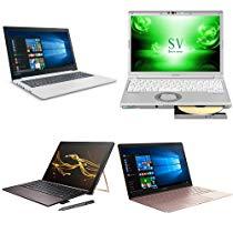 アマゾンで一癖も二癖もあるZenBook3やYOGA BOOK、レッツノート、HP Spectre x2などのノートPCがタイムセール中。