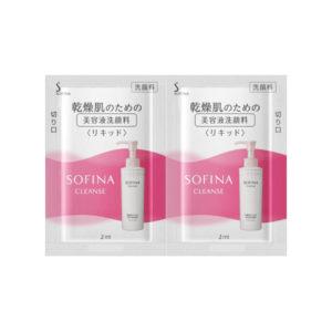 LOHACOでSOFINA(ソフィーナ) 乾燥肌のための美容液洗顔料 花王が無料サンプルとして貰える。