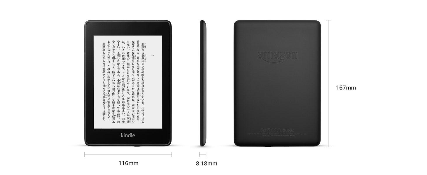 アマゾンで新型Kindle Paperwhiteが発表へ。防水機能搭載、継ぎ目レスディスプレイ。最薄8.18mm、最軽量182gを実現。11/7~。