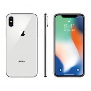 ドコモオンラインショップでiPhoneX、HUAWEI P20 Pro、Galaxy S9の月々サポート増額で発売日より1-2万円安くセール中。早く投げ売り来ないかな。10/5~。