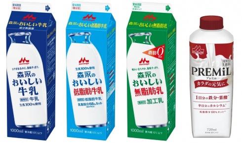 森永の牛乳を買うと、ライフづくりサポートの「カーブス」が無料体験出来るキャンペーンを開催中。~12/31。