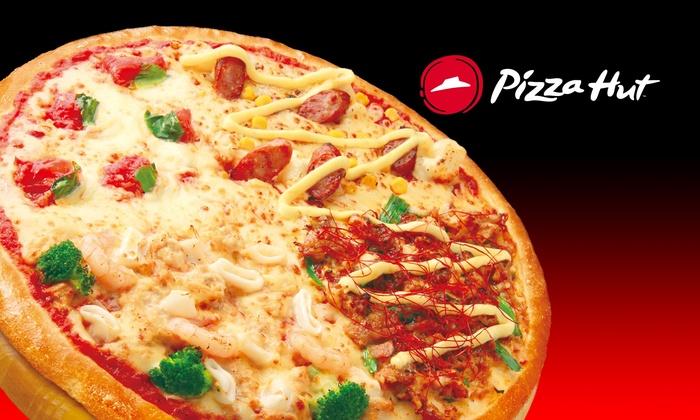 グルーポンでピザハットの「ピザハット・ベスト4」「ファミリー4(」が50%OFFとなるクーポンを全員向けに配布中。