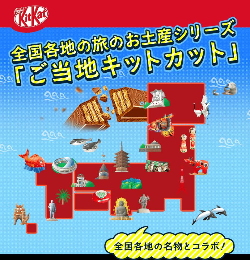 モラタメでネスレ日本 キットカット 東京ラムレーズン 12枚入り×3箱が2400円⇒930円。