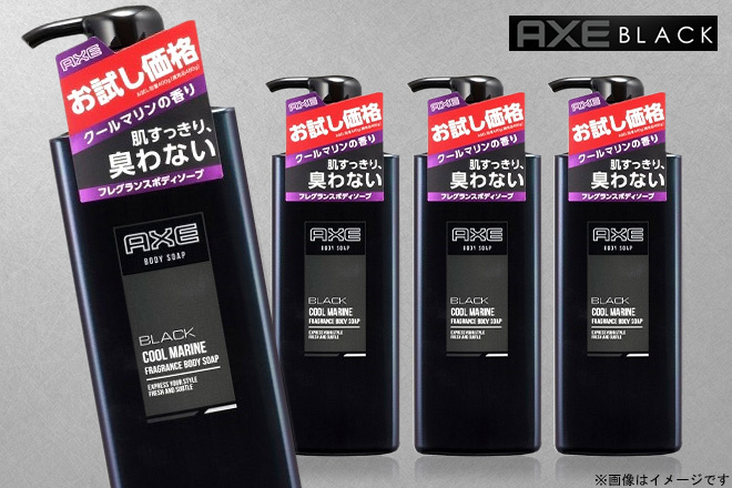 くまポンで男のくっさい匂いを予防するユニリーバ「アックス ボディソープ ブラック4本」がセール中。