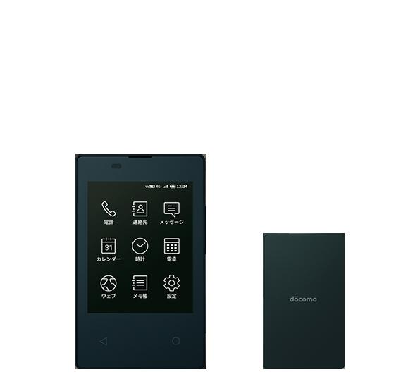 ドコモが世界最薄5.3mm・最軽量47gのカードサイズケータイ「KY-01L」を発表へ。一括3.1万、実質1万円。テザリングサポート。