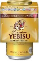 【鉄オタはコンビニへGo】サッポロビールが日本の鉄道のヘッドマークメタルチャーム付「ヱビスビール」をコンビニ限定発売へ。10/10~。