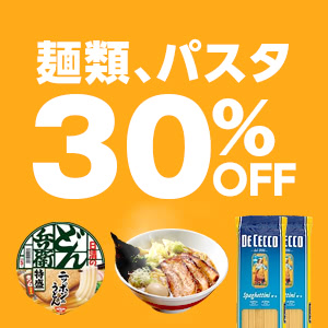 Yahoo!ショッピングで1万円以下で使える素麺、中華麺、うどん、カップラーメン、麺類、パスタが15%OFFクーポンを配布中。本日限定。