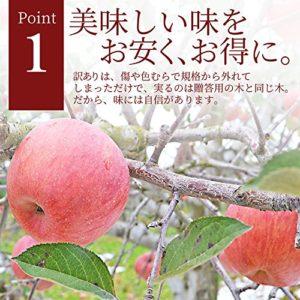 アマゾンで山形産 サンふじ りんご 5kgがタイムセール中。評価は最悪クソワロタ。