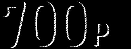 ホットペッパーグルメで予約すると、1人700ポイント、最大19000ポイントで幹事をすればするほど儲かる。抽選で1000名に1万ポイントが当たる。~12/27。