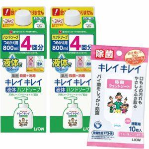 アマゾンでキレイキレイ 薬用 液体ハンドソープ 詰め替え特大 800ml×2個 除菌シート付がセール中。