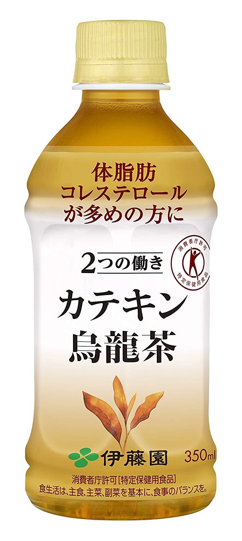 アマゾンでトクホ飲料で体脂肪とコレステロールの吸収を抑える「伊藤園 2つの働き カテキン烏龍茶」がセール中。