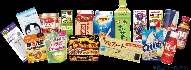ミニストップで700円以上買うとスピードくじ。宇治からの挑戦状で抽選で1万名に抹茶ソフトが当たる。