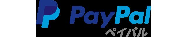 PayPalで500円以上で使える300円分クーポンがもれなく貰える。~1/10。