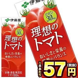 楽天で伊藤園 トマトジュース 理想のトマト 200ml紙パック×24本が181円、送料820円。合計1001円。1本42円。