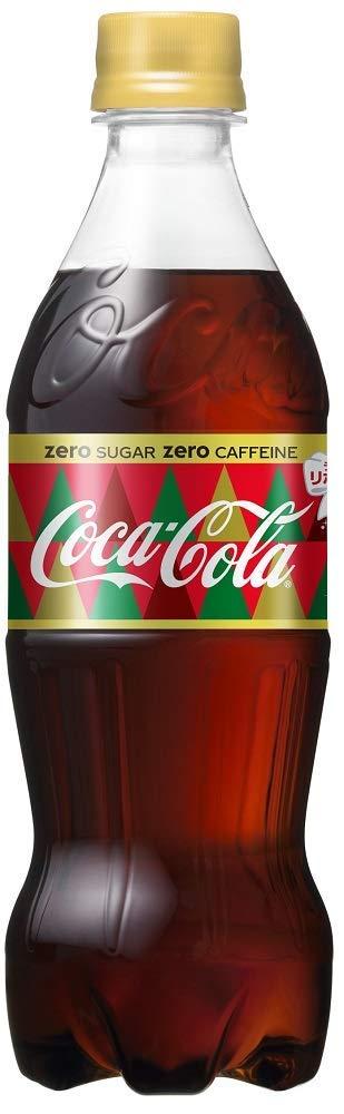 アマゾンでコカ・コーラ ゼロカフェイン ペットボトル 500ml×24本の割引クーポンを配信中。