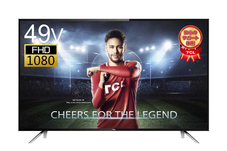 アマゾンでTCL 49V型 液晶 テレビ 49D2900F フルハイビジョンがタイムセール中。粗大ごみ注意。