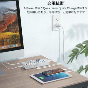アマゾンでAUKEY USB3.0 ハブ 10ポート セルフパワー アルミ製 QC3.0充電搭載 CB-H6Sの割引クーポンを配信中。