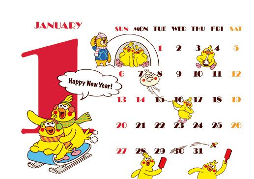 ドコモショップでポインコ3周年カレンダーを無料配布中。ドコモユーザー以外も貰えるけどいるか?これ。~1/16。