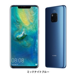 Huawei Mate 20 Proが早速goosimsellerでセール中。6.39インチ/Kirin980/6GB/128GB/LeicaTripleLENS/Android9/防水/おサイフ無し。