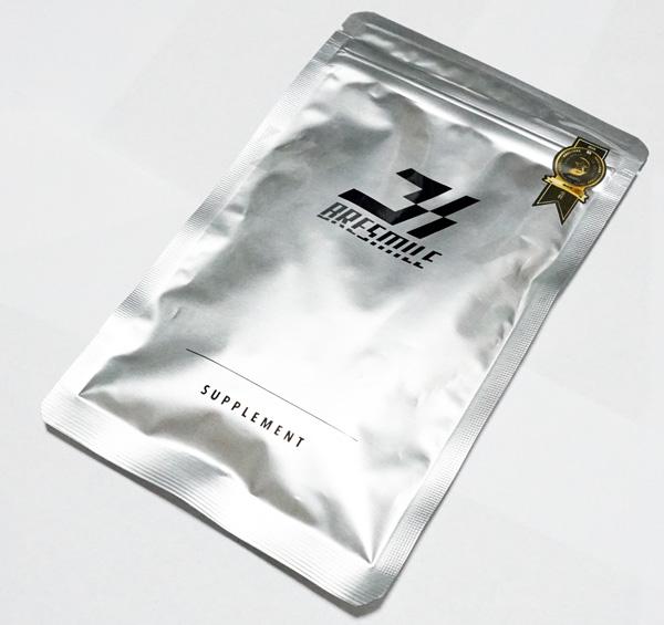 実質マイナス203円で買えば買うほど儲かる「口臭予防サプリ」が届いたぞ。