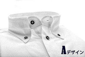楽天のインクのオアシスでビジネスシャツ5枚セットが6480円、ポイント半額バック。1枚648円。最高のファッションは筋肉。~12/26 10時。