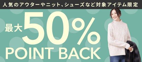 楽天ブランドアベニューでリアル店舗で1枚10800円のアローズシャツを2枚で14800円相当で買えた話。クーポン使用で。