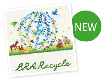 ワコールのブラ・リサイクルキャンペーンで不要になったブラを持っていくと切手がもれなく貰える。~3/31。