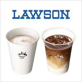 auスマートパスプレミアムでローソンのカフェラテ/アイスカフェラテが抽選orもれなく貰える。MVNOにしてAndroidにしたら毎日カフェラテ1杯分は浮くぞ。