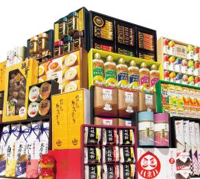 松坂屋上野店で食品ギフトセット解体セールを開催中。1/9~1/22。