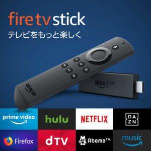 アマゾンのKindleやEcho、Paperwhite、Fire TV Stick 4Kのタイムセールまとめ。