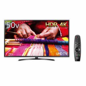 アマゾンでLG 50V型 液晶 テレビ 50UK6400EJC 4K HDR対応 直下型LED VAパネルが特選タイムセール。