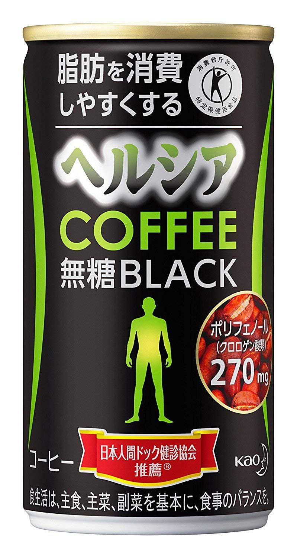 アマゾンでヘルシア コーヒー 無糖ブラック 185g×30本がタイムセール中。牛乳を入れると意外と普通のカフェラテに。
