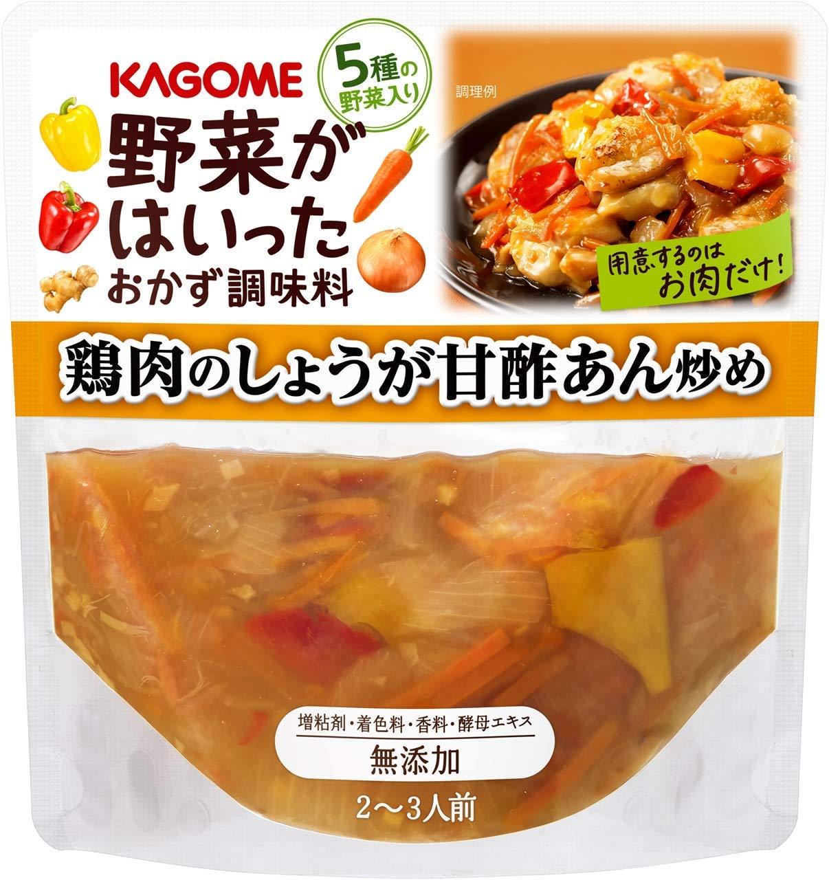アマゾンでカゴメ 野菜がはいったおかず調味料がセール中。肉を用意してぶっかけるだけで時短ご飯の出来上がり。
