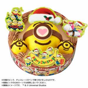 アマゾンでクリスマスの売れ残りのキャラデコクリスマス ミニオンが70%OFFの3600円⇒1080円。