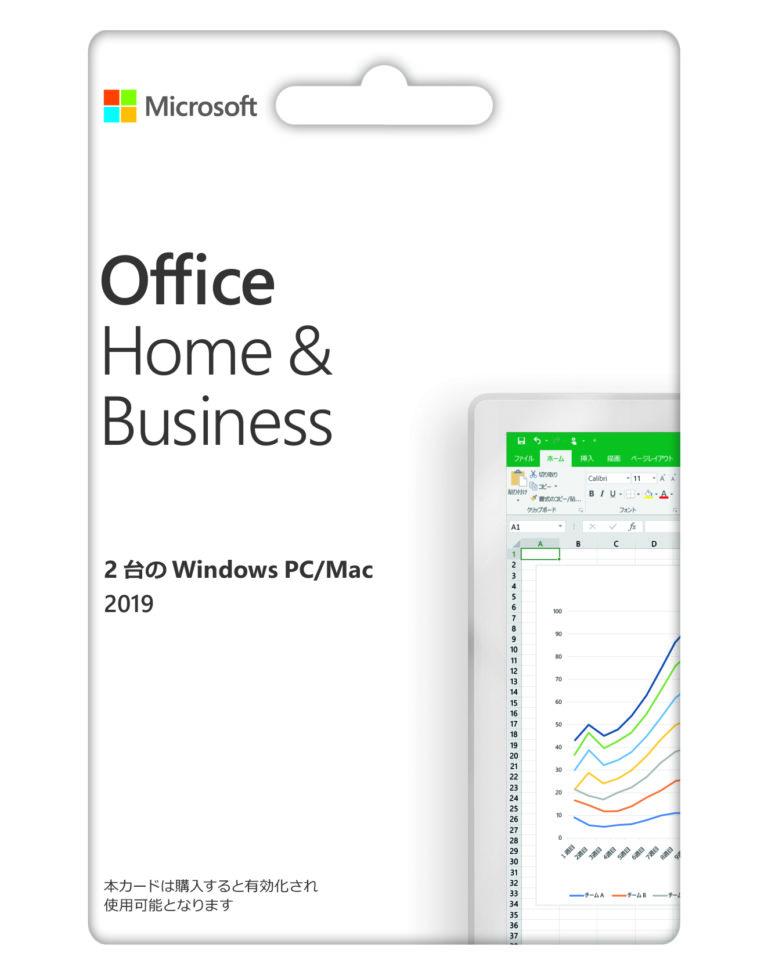 Microsoft Office 2019が2019/1/22より発売へ。割としょうもない機能が追加へ。