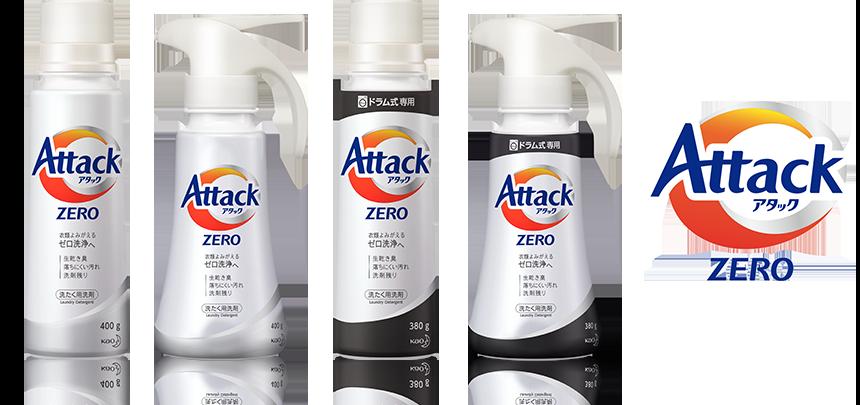 プレモノで花王の新洗剤「アタックZERO」が抽選で5000名に当たる。いつもの粉洗剤でOK。~6/20 12時。