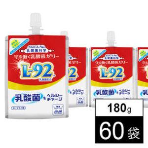 サンプル百貨店でカルピス 『守る働く乳酸菌』ゼリー60本が12300円から大幅値引き、1本67円。