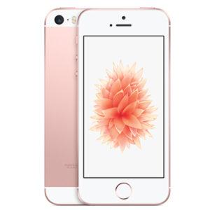 イオシスでSIMロック解除済みiPhoneSE 未使用品が32800円。