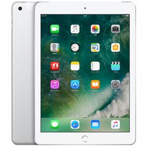 ひかりTVショッピングで iPad 9.7 128GB Silver WiFi+Cellular 国内SIMフリーモデル 第5世代(2017) MP272J/A_A1823が61344円、1万ぷららポイント、ポイント10倍。
